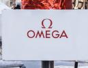Omega – Boutique